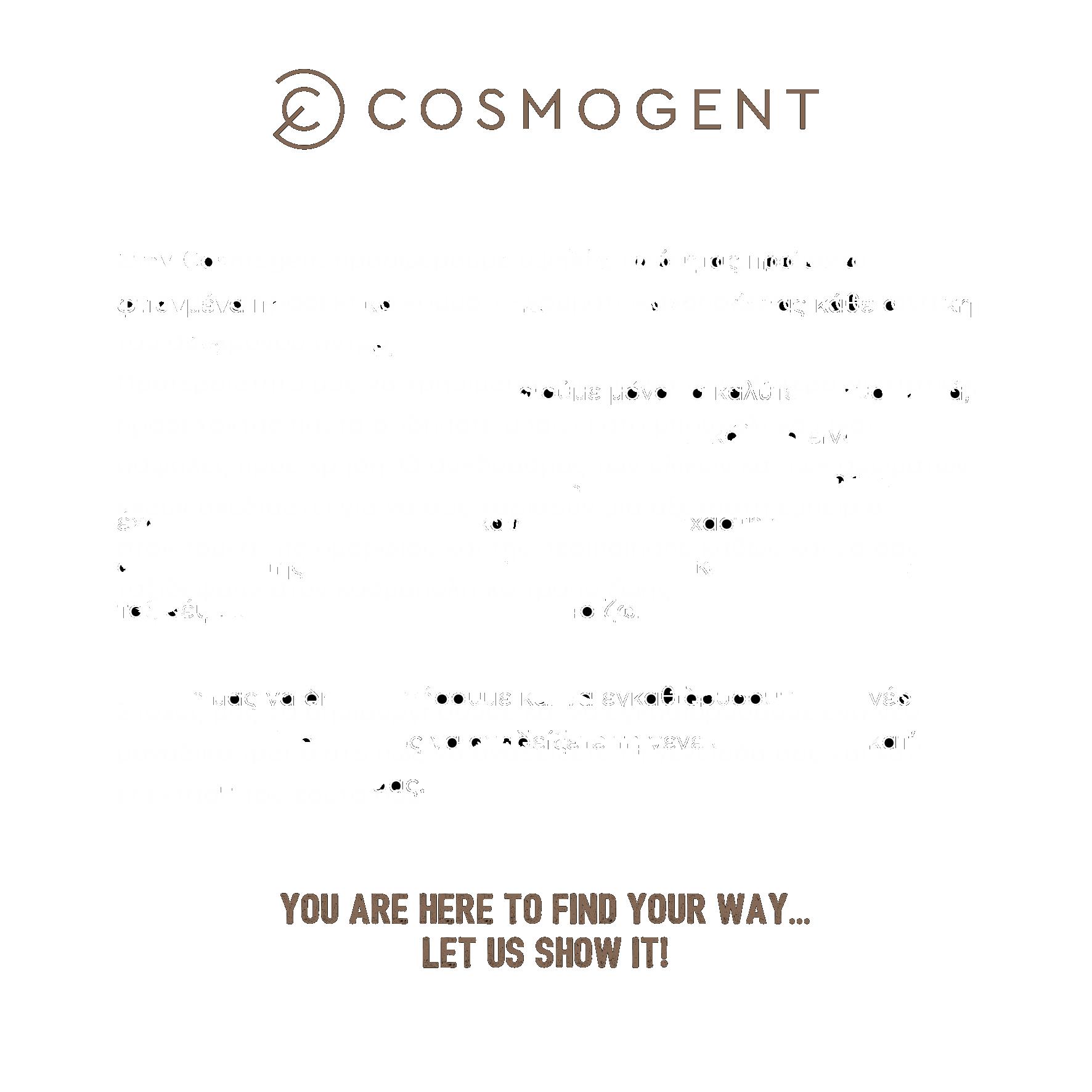Cosmogent